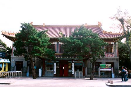 位于青岛莱阳路2号的青岛海滨生物研究所原址(现青岛水族馆办公所在地